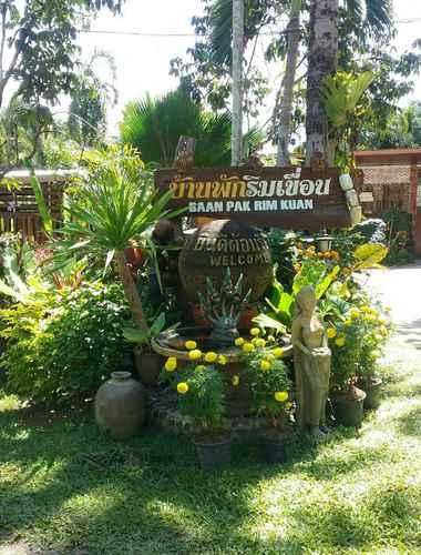 COMMON_SPACE Baan Pak Rimkuen Resort