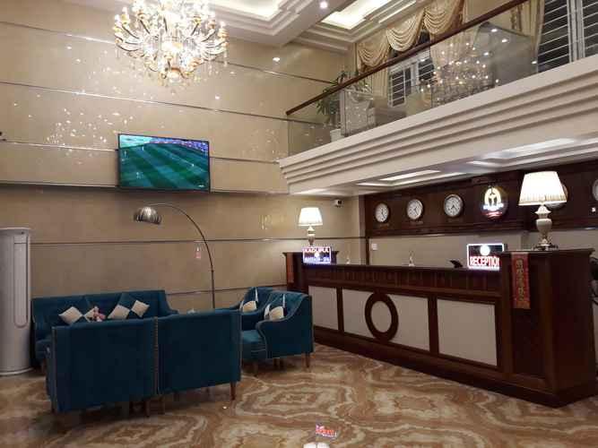 LOBBY Kadupul Hotel