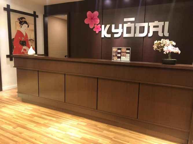 LOBBY Hotel Kyodai
