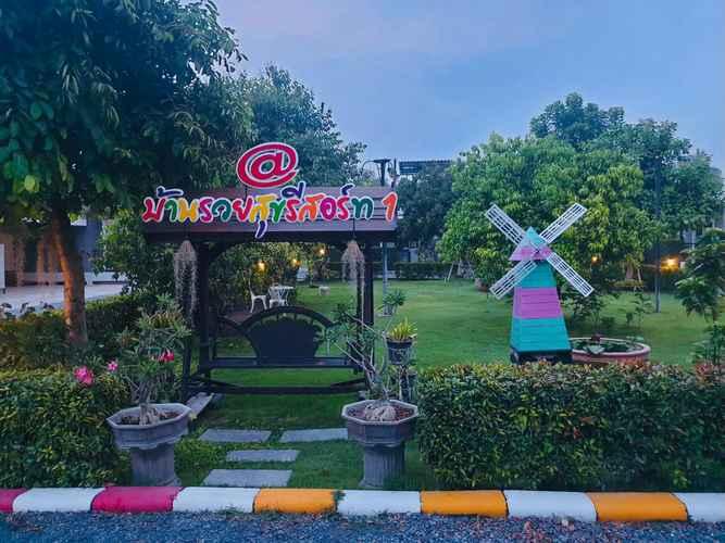 Others Baan Ruay Suk Resort Lopburi