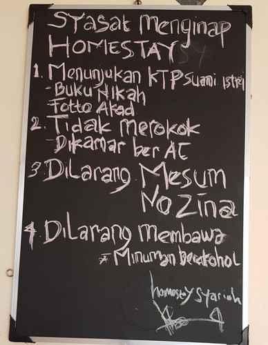 RESTAURANT Homestay Syariah Amanah