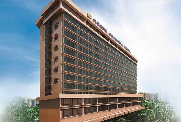 EXTERIOR_BUILDING Regal Oriental Hotel