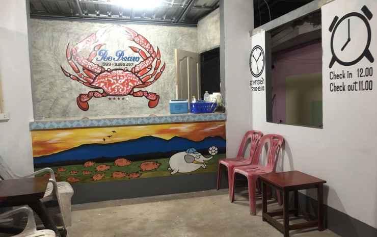 Poopreaw Resort Chonburi -