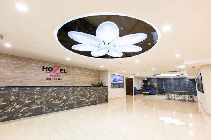 LOBBY Hotel 7 Suria