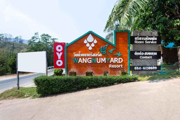 EXTERIOR_BUILDING Mae Ta Mann Wongnam Yard Resort