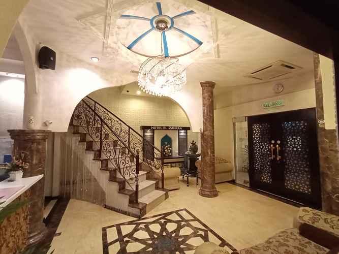 LOBBY Hotel Zamburger El Zahraa