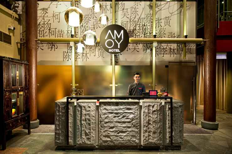 LOBBY AMOY by Far East Hospitality (SG Clean) - Staycation Package