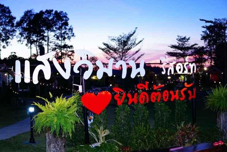 LOBBY Sangvimarn Resort