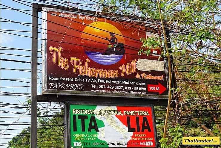 EXTERIOR_BUILDING The Fisherman Hill Resort Koh Chang