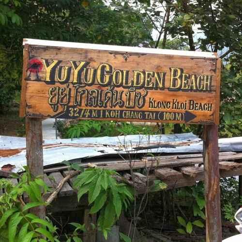 EXTERIOR_BUILDING Yu Yu Gloden Beach Resort