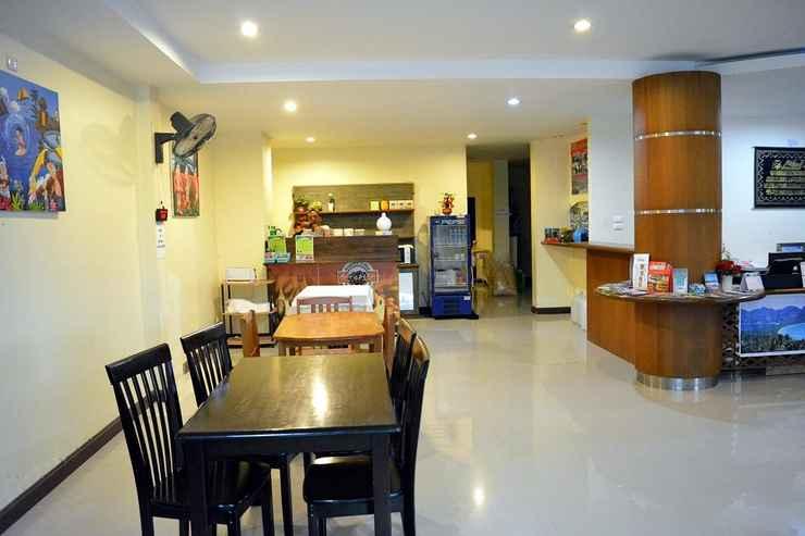LOBBY Baanthara Guesthouse