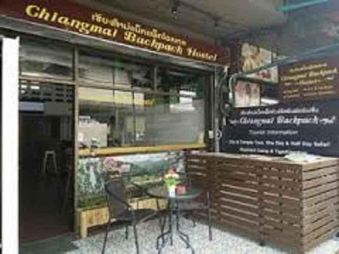 BAR_CAFE_LOUNGE Chiangmai Backpack Hostel