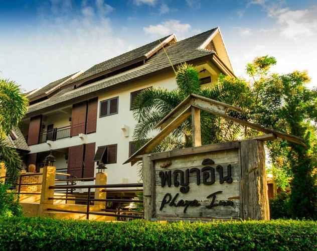 EXTERIOR_BUILDING Phaya Inn
