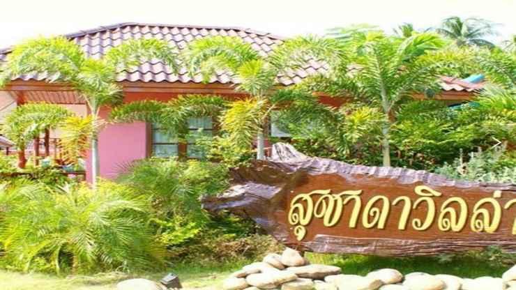 EXTERIOR_BUILDING Suchada Villa