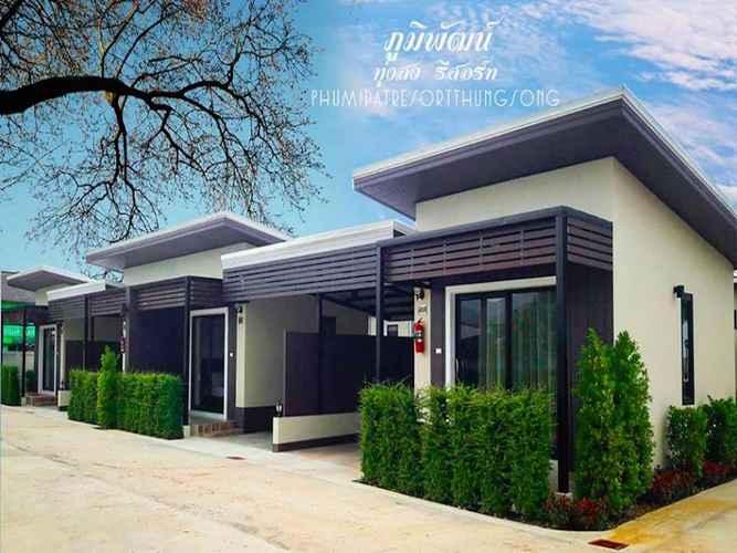 EXTERIOR_BUILDING Phumipat Resort
