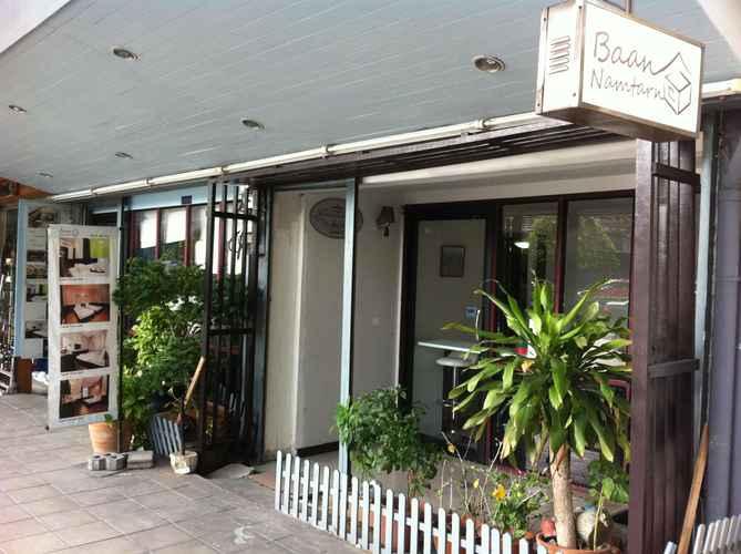 LOBBY Baan Namtarn Guesthouse