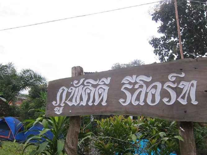 LOBBY Phupassadee Resort