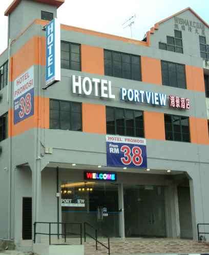 EXTERIOR_BUILDING Portview Hotel