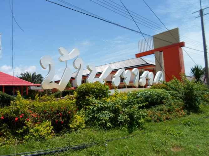 EXTERIOR_BUILDING Bantatuk Resort & Restaurant