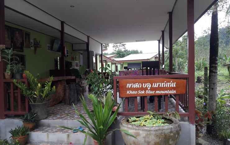 LOBBY Khao Sok Blue Mountain Resort