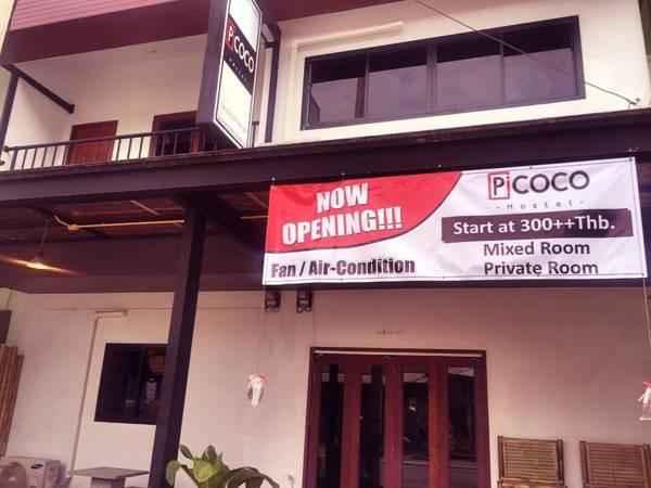 EXTERIOR_BUILDING PiCoCo Hostel