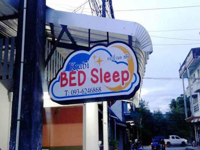 LOBBY Krabi Bed Sleep