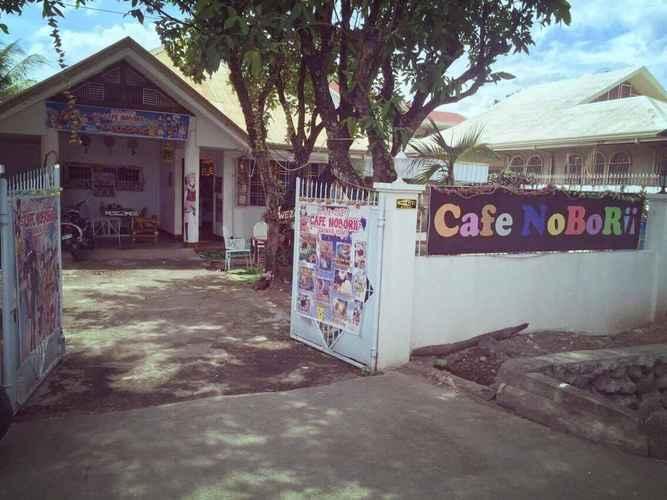 EXTERIOR_BUILDING Cafe Noborii Share House