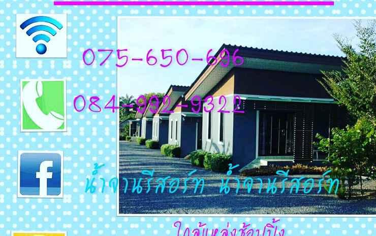 Numjaan Resort Krabi - Villa with Breakfast