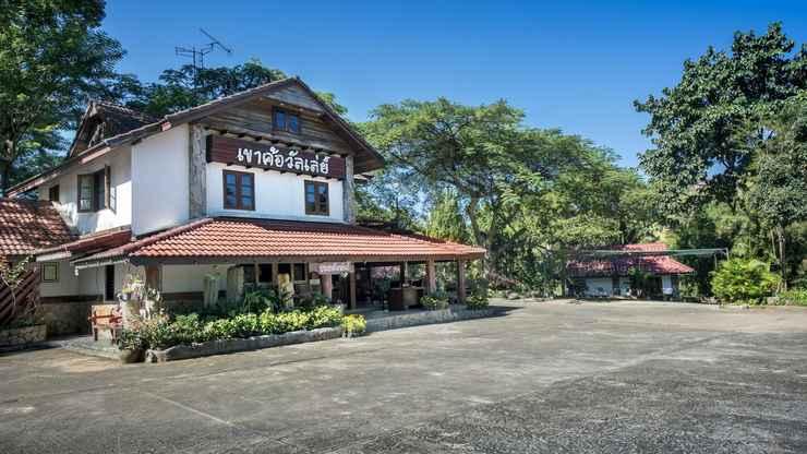 LOBBY Khao Kho Valley Resort