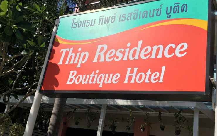Thip Residence Boutique Hotel Krabi -