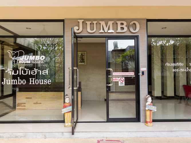 EXTERIOR_BUILDING จัมโบ้เฮ้าส์