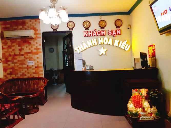 LOBBY Thanh Hoa Kieu Hotel