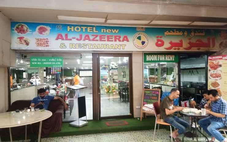 New Aljazeera Hotel & Restaurant Bangkok -