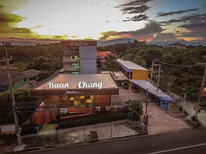 EXTERIOR_BUILDING โรงแรมบ้านช้างและบ้านกาแฟ