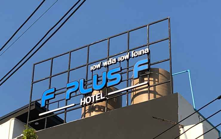 F Plus F Hotel Chiang Mai -