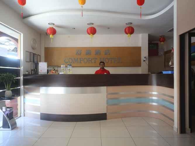 LOBBY Comfort Hotel Kota Kinabalu