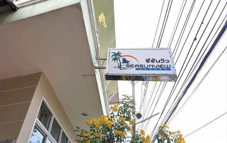Sea Sun View Resort Koh Larn Chonburi -