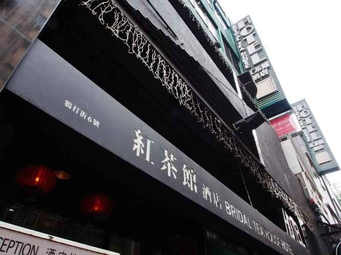 EXTERIOR_BUILDING Bridal Tea House Hotel Yau Ma Tei