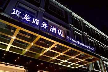 EXTERIOR_BUILDING โรงแรมเซี่ยงไฮ้บารอนบิสสิเนสบันด์