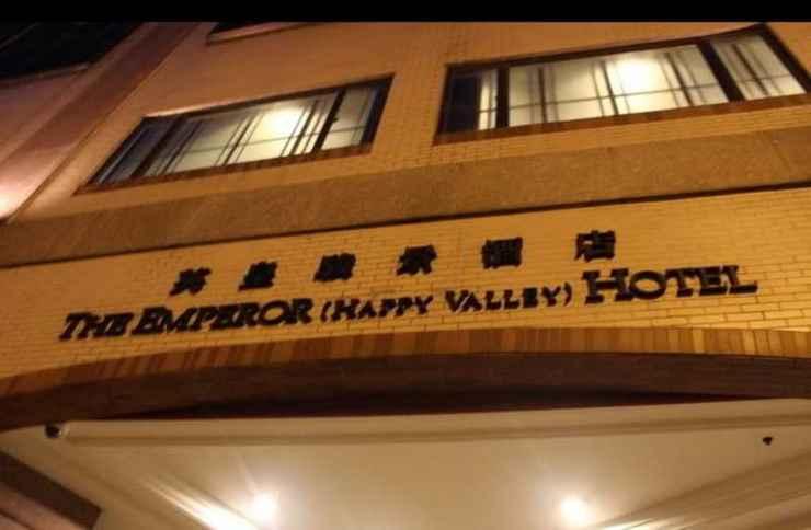 General view The Emperor (Happy Valley)