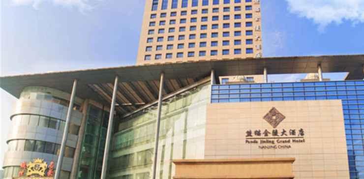 General view Nanjing Huamao International Hotel