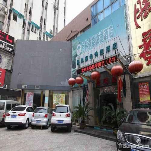 General view GreenTree Inn Jiangsu Nanjing Xinjiekou Subway Sta