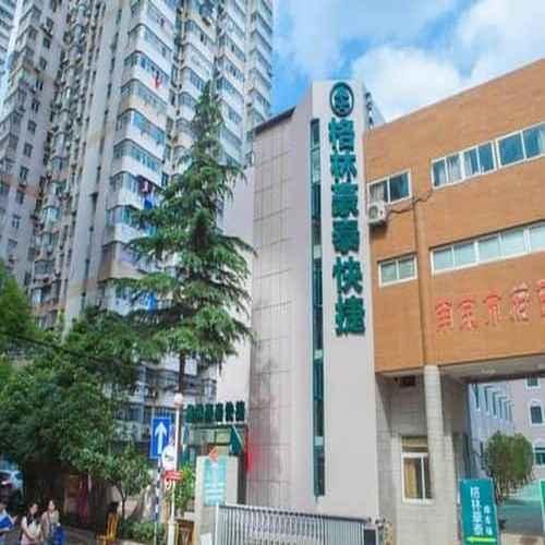 General view GreenTree Inn Sanshan Street Subway Station Expres