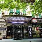 EXTERIOR_BUILDING FX Hotel ShangHai XuJiaHui