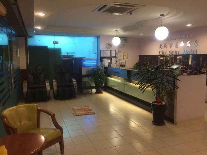 LOBBY City Star Hotel Kulai
