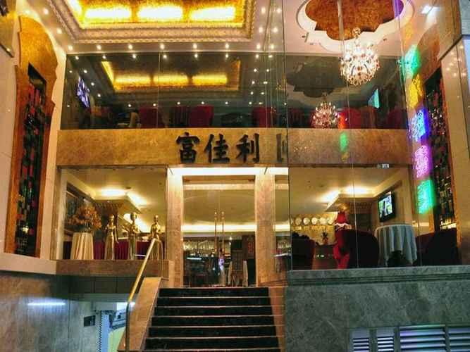 EXTERIOR_BUILDING Phu Giai Loi Hotel