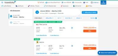 Cara Aktivasi Kartu Kredit BRI & Ganti PIN | Traveloka PayLater Card, Belinda
