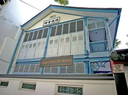Discover Antique Tunes at The Musical Box Museum Singapore, Traveloka Xperience