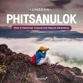 ขับรถเที่ยวรอบเมือง ชมธรรมชาติ ที่พิษณุโลกแบบ Unseen, Thawatchai Prommai