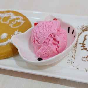 Miss Pink Kitty Cafe and Shop